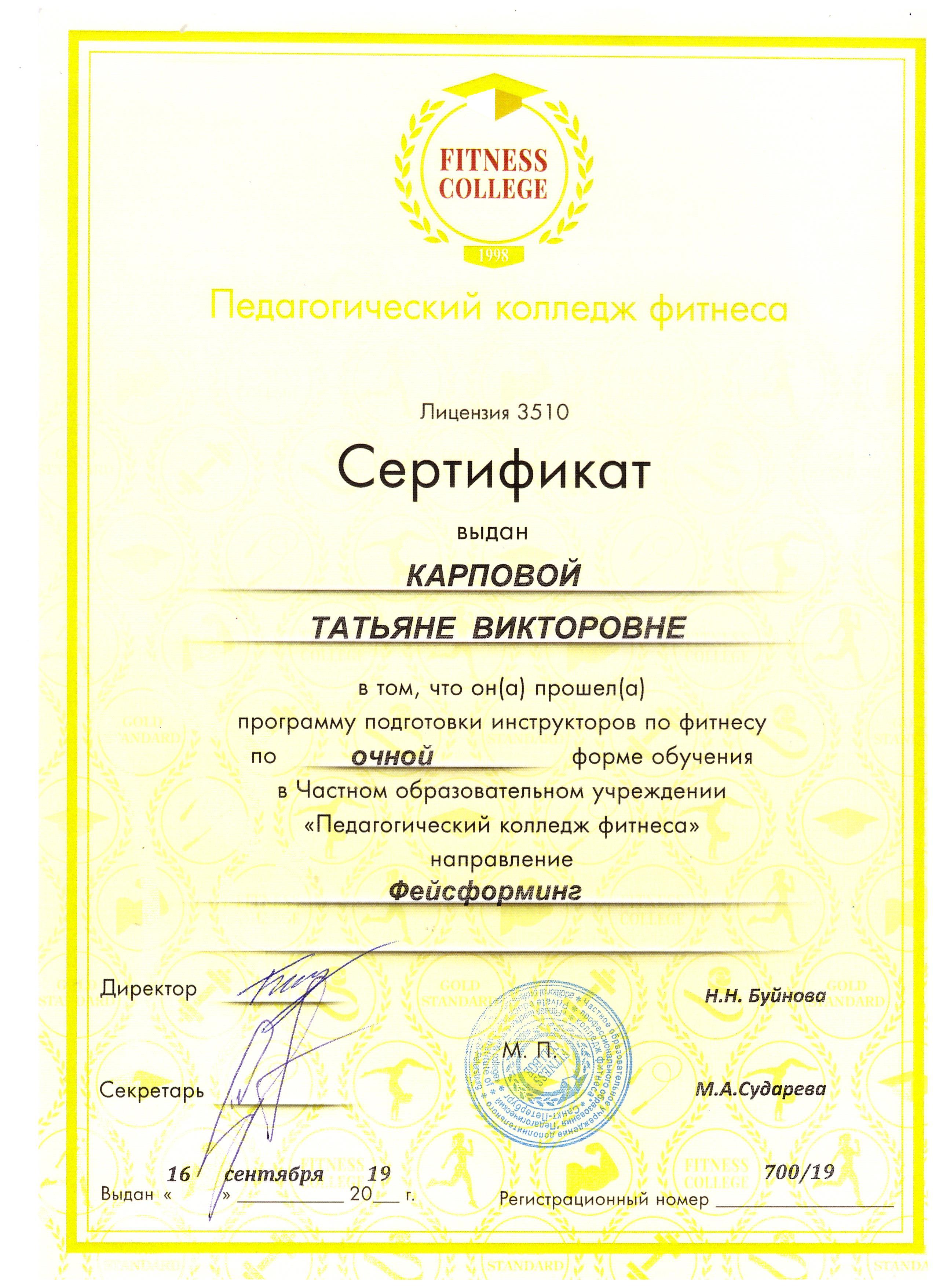 http://lsclub.ru/images/upload/с.jpeg